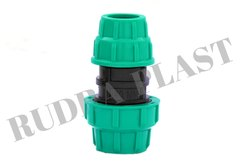 Rudra Plast 40 Mm HDPE Pipe Reducer