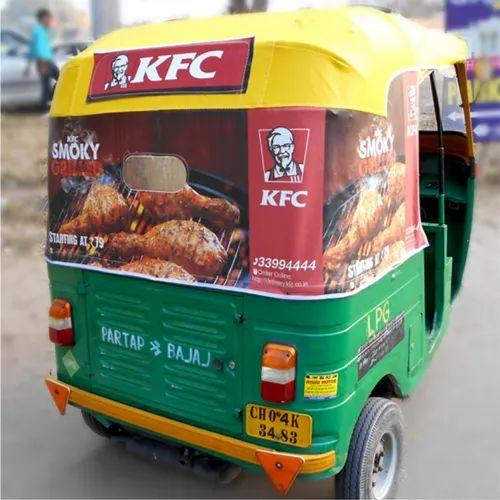 Auto Rickshaw Ad