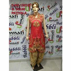 Unnati Sleeveless Ladies Silk Salwar Suit