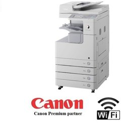 Canon Photocopier Machine Rental Service