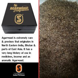 Agarwood Powder.SP-029