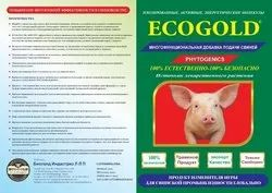 PIG FEED SUPPLEMENT