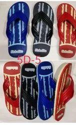 5D- Mens Rubber Slipper, Design/Pattern: Print