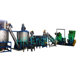 Bottle Recycling Plant