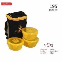 Yellow Plastic Lunch Box