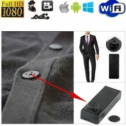 Spy Button Camera Hidden