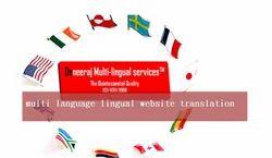 Language Translation Service in Lucknow, भाषा