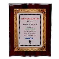 MG-884 Promotional Award