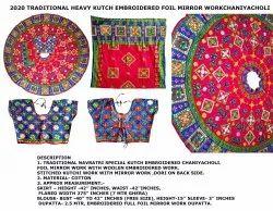 Cotton Gujarati Garba Chaniya Choli - Traditional wear - Kutchi Dress