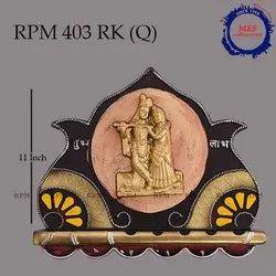 Decorative Radha Krishna