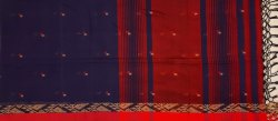 Handloom Saree BB /E050-Navy Blue With Red Border