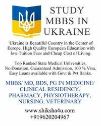 Medical Courses in Jamshedpur, मेडिकल कोर्स