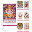 2021 Hindi Jumbo Wall Paper Calender, For Promotion