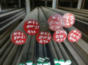 EN 31 Alloy Steel Round Bar