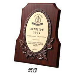 JMP 471 Award Trophy