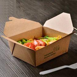 Brown Food Packaging Paper Box