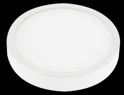 15W Round Ultra Slim LED Panel