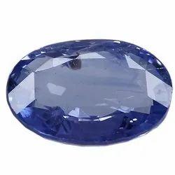 Lustrous Clean Oval - Cut Ceylon Blue Sapphire