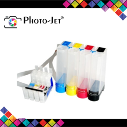 CISS for Epson R2000 Ink