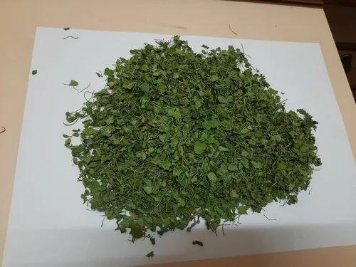 Dried Fenugreek Leaves (Kasuri Methi)