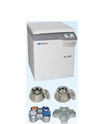 High Speed Refrigerated Centrifuge - GL-23M