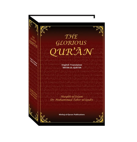 The Glorious Quran (English Translation of Irfan-ul-Quran) Book at Rs  600/piece | Quran Books | ID: 16071165912