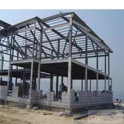 Pre Fabrication Building