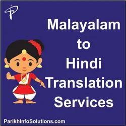 Malayalam to Hindi Translation Services in Kandivali West