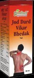 Jod Dard Vikar Bhedak Oil