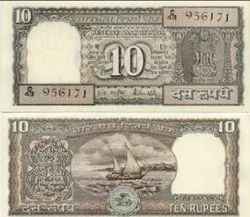 10 Rupees Old Note