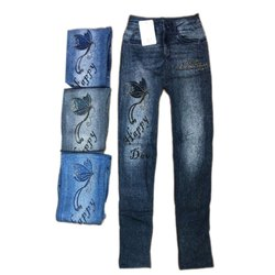 Zipper Assorted Ladies Denim Jeans