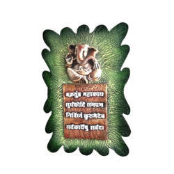 Cardboard Designer Wedding Card