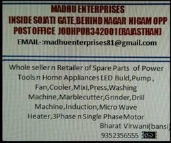 Electronic Repair Service, Electronic Repairing Service in