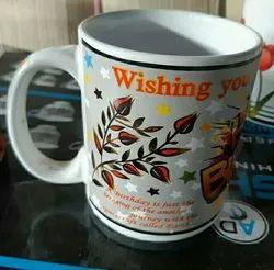 Printed Ceramic Milk Mug Happy Birthday