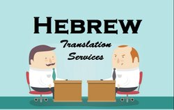 Hebrew Translation And Interpretation Services in New Delhi