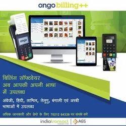ONGO Billing Machine, Battery Capacity: 1300 Mah