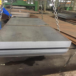 45C8 Carbon Steel Sheets