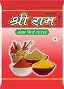 Shri Ram Chili Powder