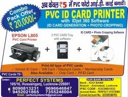 Epson Card Printer - Wholesaler & Wholesale Dealers in India