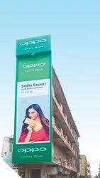 Building Branding Advertising Service