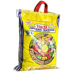 Tulsi Organic Fertilizers, Packaging Size: 5 Kg Also Available In 25 Kg