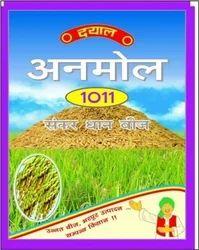 Anmol 1011 Rice Seeds