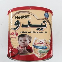 Nestle Nido Milk Powder 1 Red Cap in English, Arabic Text, Packaging Type: Can (Tinned)
