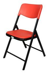 Fibre Seat Folding Chair
