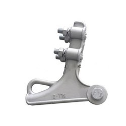 Aluminum Power Transmission Hardware Casting