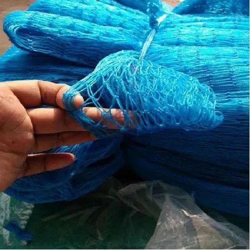 Blue HDPE Fishing Net