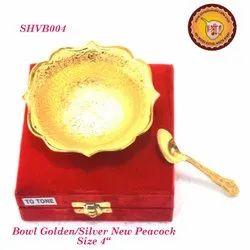 Bowl Golden & Silver New Peacock 4