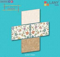 300X450mm Digital Wall Tiles