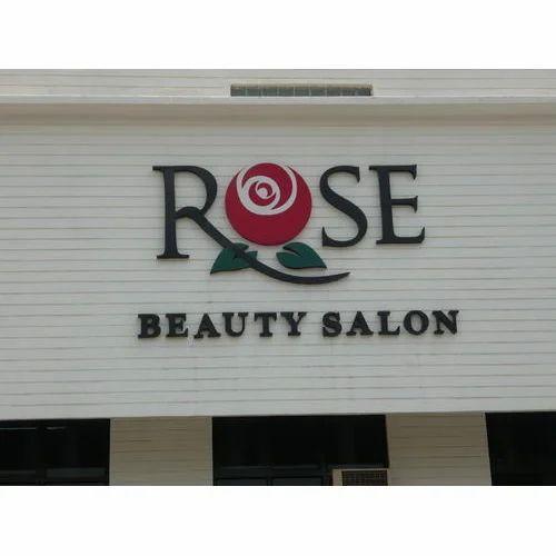 Beauty Salon Sign Board, Shape: Rectangular, Rs 800 /square feet ...