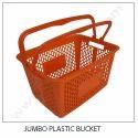 Departmental Store Basket